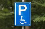 bezwaarschrift parkeerboete rotterdam